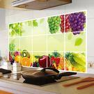 防油壁貼  鮮水果 磁磚貼 45*75c...