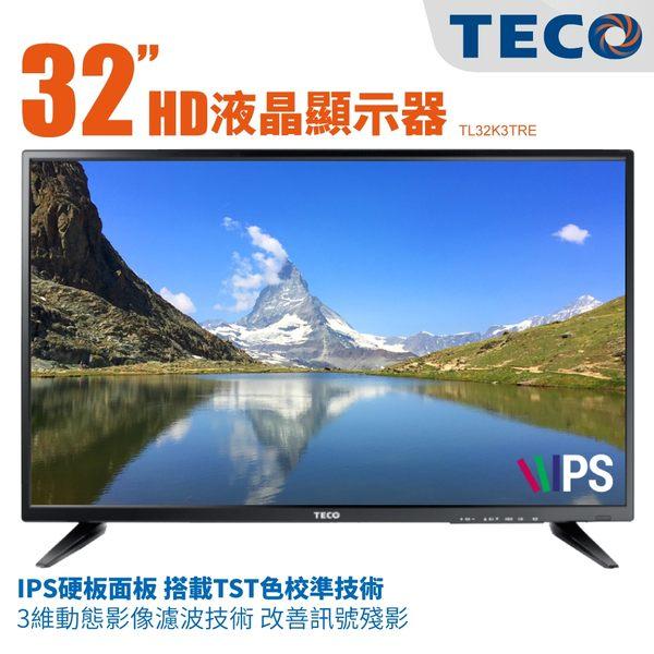 送HDMI線 TECO東元 32吋HD低藍光平面 液晶電視 顯示器+視訊卡 TL32K3TRE