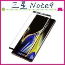 三星 Galaxy Note9 6.4吋 滿版9H鋼化玻璃膜 螢幕保護貼 全屏鋼化膜 全覆蓋保護貼 防爆 (正面)
