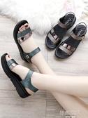 2020新款女士媽媽鞋涼鞋子夏季中年中跟時尚中老年人女鞋百搭平底