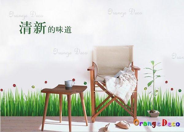壁貼【橘果設計】清新的味道 DIY組合壁貼/牆貼/壁紙/客廳臥室浴室幼稚園室內設計裝潢
