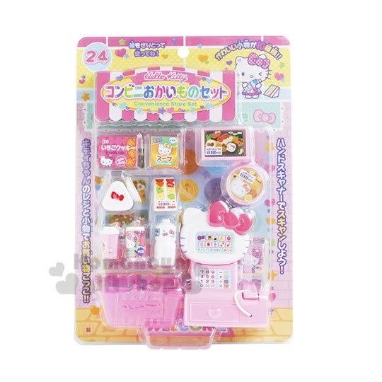 〔小禮堂〕Hello Kitty 超市收銀機玩具《粉.泡殼裝》兒童玩具 4902923-14504