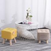 布藝小凳子家用時尚創意沙發凳客廳成人小板凳矮凳子實木腳凳坐墩