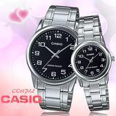 CASIO卡西歐 手錶專賣店 MTP-V001D-1B+LTP-V001D-1B 指針對錶 不鏽鋼錶帶 全新品 保固一年