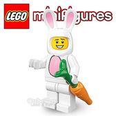 樂高積木 8831 人偶包 7代 3 兔子人 紅蘿蔔 ( LEGO Bunny Suit Guy )