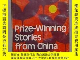 二手書博民逛書店英文原版罕見Prize-winning stories from