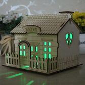 可愛房子別墅小院帶燈儲蓄罐創意存錢罐送禮物 【中秋搶先購】