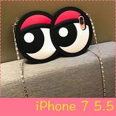 【萌萌噠】iPhone 7 Plus (5.5吋)  新款個性立體大眼睛保護殼 全包矽膠軟殼 手機殼 手機套 帶掛鏈