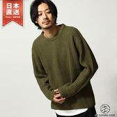圓領針織衫 素色寬版粗織毛衣 共七色