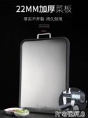 304不銹鋼切菜板抗菌防黴防滑菜板家用搟面和麵砧板雙面輔食案板(快速出貨)
