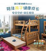 高低床 上下床雙層床兒童床1.5米男孩納木子母床納木高低床上下鋪床成人T