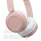 【曜德★缺貨★送收納袋】JVC HA-S31M 粉色 輕量立體聲耳罩式耳機 附麥克風