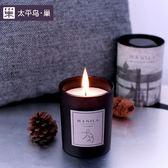 大豆香薰蠟燭進口精油無煙臥室內宜家玻璃杯浪漫香氛蠟燭MJBL