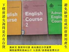 二手書博民逛書店English罕見Course1,2 、Advanced English Course (靈格風英語教程 初級本、