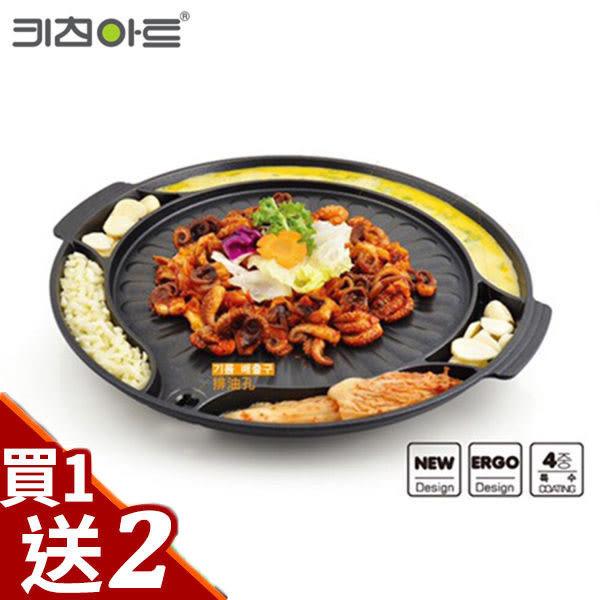 (超商只能全家/或選宅配) 韓國 KITCHEN ART 烤肉烘蛋不沾鍋多功能多格烤盤 【AN SHOP】