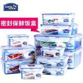 保鮮盒塑料微波爐飯盒長方形密封盒便攜分隔