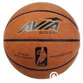 正品7號籃球室外牛皮真皮手感高彈性學生翻毛耐磨防滑水泥地藍球