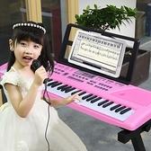 兒童電子琴61鍵男女孩入門初學者鋼琴架成年幼師音樂玩具琴帶話筒 LX 夏洛特
