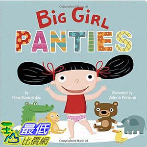 [ 美國直購 2016 暢銷書] Big Girl Panties Board book