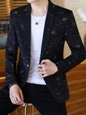 西裝男 小西裝男韓版修身潮流秋季新款時尚休閑外套青年帥氣印花個性西服【快速出貨】
