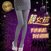 Amiss【A126】閃亮特銀蔥-舞台效果襪