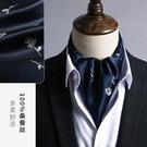 男士絲巾真絲小方巾