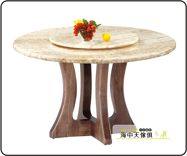 {{ 海中天休閒傢俱廣場 }} G-42 摩登時尚 餐桌系列 846-1 A42松香黃圓桌