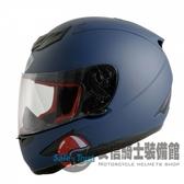 [安信騎士] THH T80 素色 消光指定藍 全罩 小帽體 3M吸濕汗專利內襯 安全帽 雙D扣 T-80