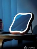 補光化妝鏡化妝鏡臺式led燈女便攜宿舍桌面帶燈鏡子補光燈可折疊充 多色小屋