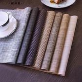 黑五好物節 高檔餐墊歐式日式素色PVC隔熱墊餐桌墊餐布餐盤墊碗墊西餐墊水洗【櫻花本鋪】
