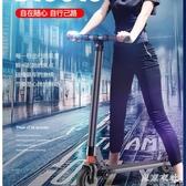 鋰電池電動滑板車成人折疊代駕兩輪代步車迷你電動車電瓶女車 LN4139【東京衣社】