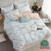 【1.2米】床上三件套水洗棉被套學生宿舍被單床單人三件套【福喜行】