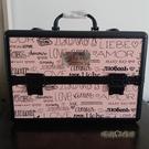 玫琳凱大容量專業化妝箱紋繡美甲跟妝箱影樓化妝箱粉色「時尚彩紅屋」