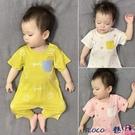 熱賣包屁衣 嬰兒衣服夏季短袖九分褲薄款純棉韓版網紅爬爬服洋氣寶寶連體衣 coco