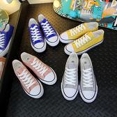 跨年趴踢購秋季韓版經典簡約粉色男女墨綠中筒高筒土黃寶藍灰色帆布鞋運動鞋