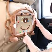 平板保護套-蘋果ipad保護套新款10.2寸mini4硅膠mini5皮套9.7 提拉米蘇
