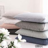 北歐純棉枕套一對全棉單人純色枕芯套48x74cm成人枕頭罩50/80/90 街頭布衣