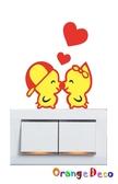 壁貼【橘果設計】動物系列夜光開關貼 DIY組合壁貼 牆貼 壁紙 壁貼 室內設計 裝潢 壁貼