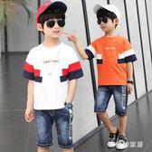 男童套裝2019新款洋氣韓版兒童短袖夏季帥氣兩件套 QW2953『夢幻家居』