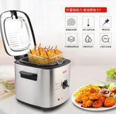 油炸鍋  家用電油炸鍋家用小炸鍋恒溫方形炸薯條機迷你分離式小炸爐 喵可可
