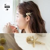 《ZB0655》韓國製.貝殼海星珍珠髮夾 OrangeBear