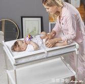 尿布臺嬰兒護理臺多功能嬰兒撫觸臺操作臺嬰兒按摩臺寶寶換尿布臺igo 瑪麗蓮安