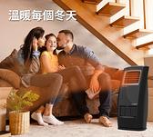 【Lasko】黑麥克二代 陶瓷電暖器-CC2316TW