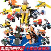 兼容積木男孩子6歲兒童益智力7拼裝組裝8合體機器人9玩具10