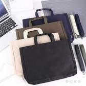 文件袋辦公用品拉鏈袋資料袋女士帆布手提男士公文包 QW9325『夢幻家居』