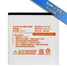 Koopin 認證版高容量防爆鋰電池 SONYERI SONYERI Xperia Neo/Xperia pro  BA700