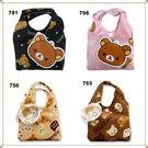 拉拉熊 懶熊 購物袋 環保袋 奶爸商城 通販 4色 分售 未指定隨機出貨