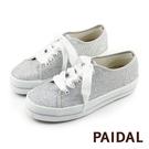 Paidal 奢華銀緞帶厚底帆布鞋
