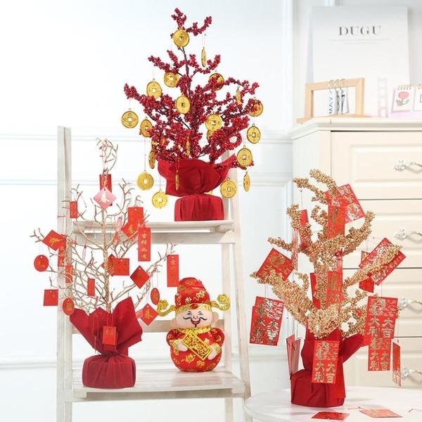 新年裝飾擺件創意發財樹紅包搖錢樹室內桌面柜臺春節布置裝扮用品 蘇菲小店