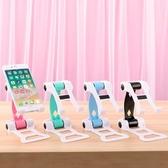 自拍器 手機桌面支架懶人支架簡約創意多功能塑膠架子摺疊便攜可調節  英賽爾3C數碼店